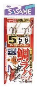 S-636-300x702.jpg