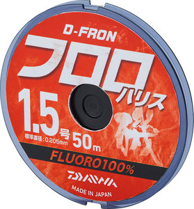 D-FronFluoroHarisu_50m.jpg