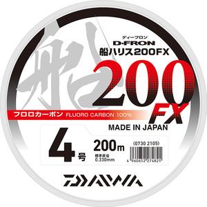 D-FronFuneHarisu200FX.jpg