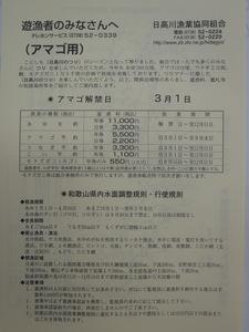 P2134818.JPG