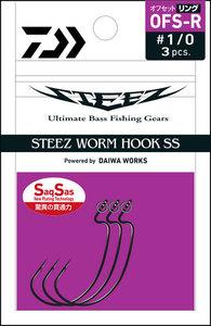 SteezWormHookSS_OFS-Ring.jpg