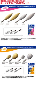 contents_w690_2-5.png