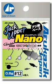 nano002.jpg