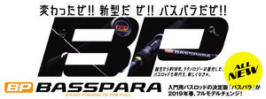 top_BP2019.jpg