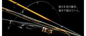 tournament_topimage (1).jpg